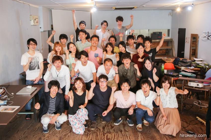 f:id:yuichi44:20170624131744j:plain