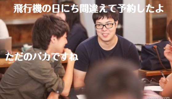 f:id:yuichi44:20170625144617p:plain