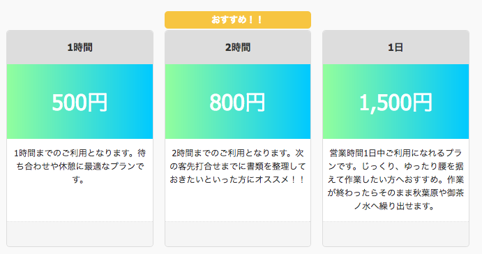 f:id:yuichi44:20170625150215p:plain