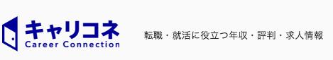 f:id:yuichi44:20170629142737p:plain