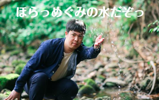 f:id:yuichi44:20170630200427p:plain