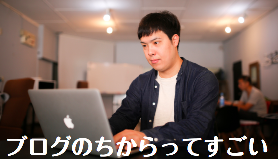 f:id:yuichi44:20170630204456p:plain