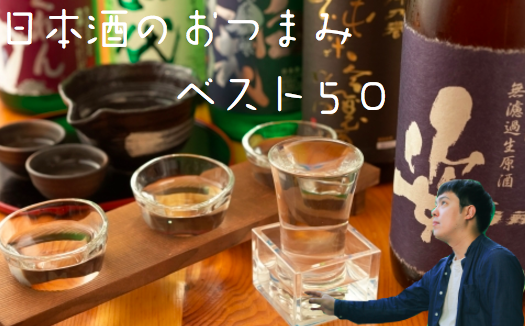 f:id:yuichi44:20170704135510p:plain
