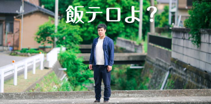 f:id:yuichi44:20170706184307p:plain