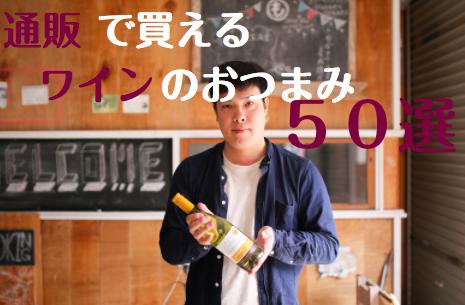 f:id:yuichi44:20170708153010p:plain