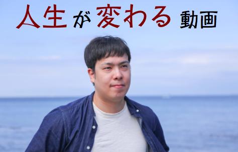 f:id:yuichi44:20170710111848p:plain
