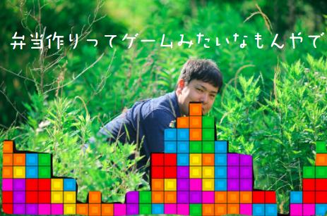 f:id:yuichi44:20170710154821p:plain