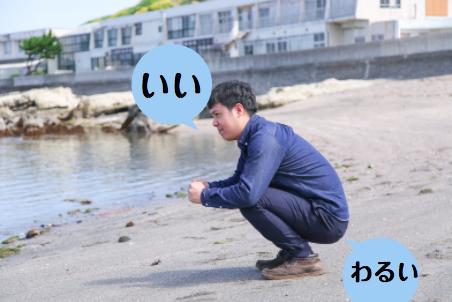 f:id:yuichi44:20170712145933p:plain