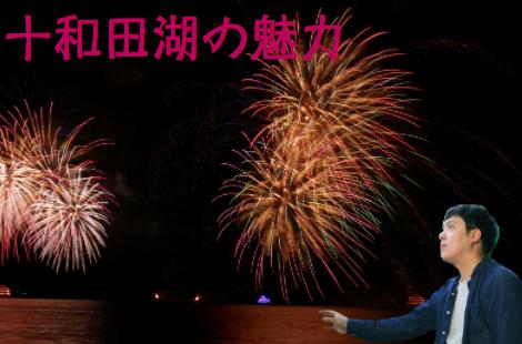 f:id:yuichi44:20170718102823p:plain