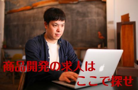f:id:yuichi44:20170718103947p:plain