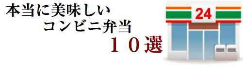 f:id:yuichi44:20170722101953p:plain