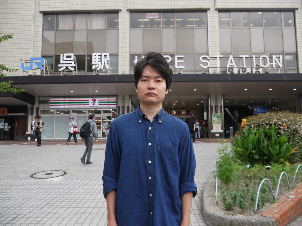 f:id:yuichi44:20170801133257j:plain