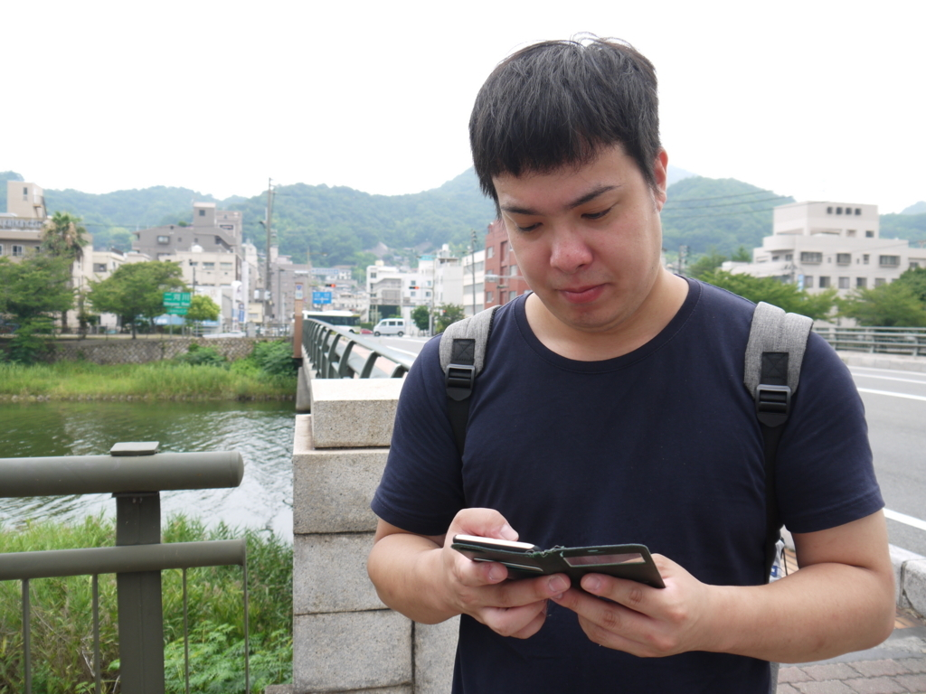 f:id:yuichi44:20170801133926j:plain