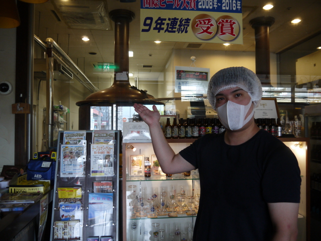 f:id:yuichi44:20170801143823j:plain