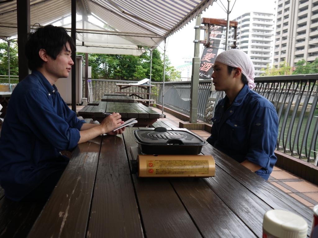 f:id:yuichi44:20170802095549j:plain