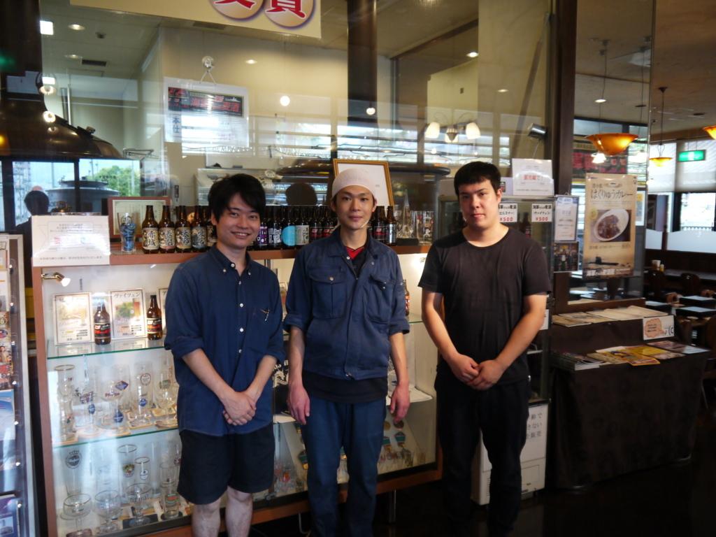 f:id:yuichi44:20170802100543j:plain