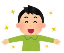 f:id:yuichi44:20170802164510p:plain
