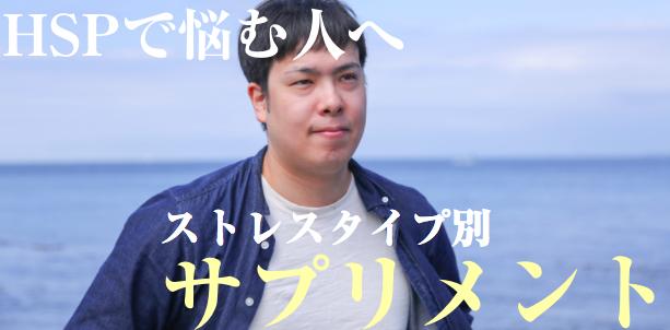 f:id:yuichi44:20170803161448p:plain