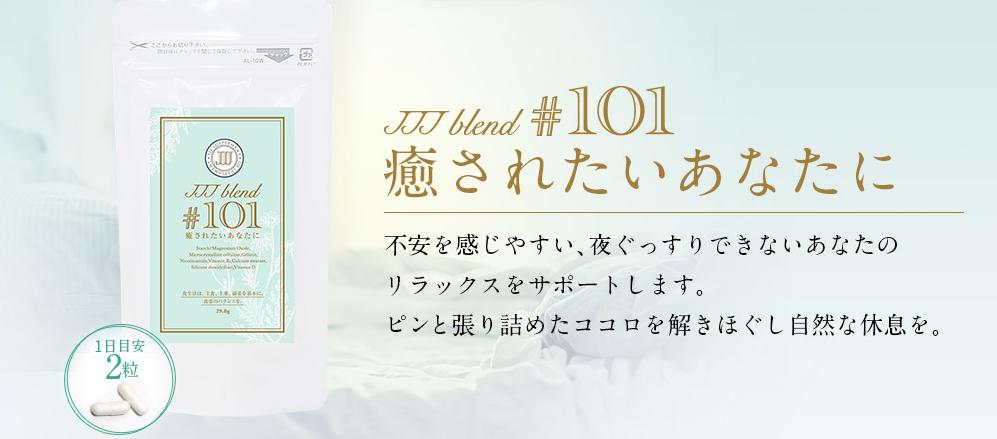 f:id:yuichi44:20170803162208p:plain