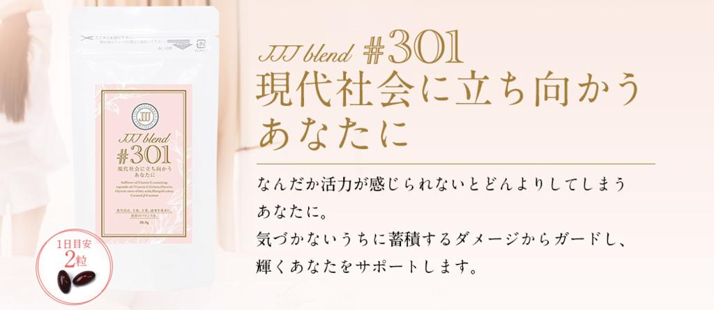 f:id:yuichi44:20170803163050p:plain