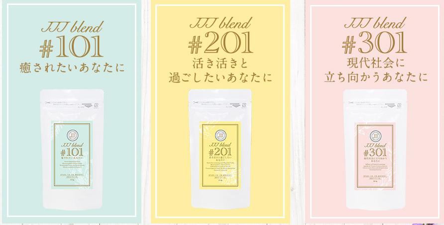 f:id:yuichi44:20170803163629p:plain