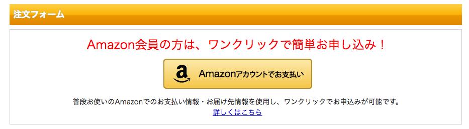 f:id:yuichi44:20170803163840p:plain