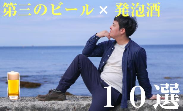 f:id:yuichi44:20170804113047p:plain