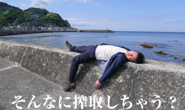f:id:yuichi44:20170804153851p:plain