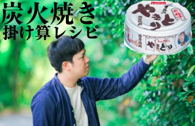 f:id:yuichi44:20170810115932p:plain