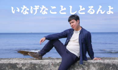 f:id:yuichi44:20170814203250p:plain