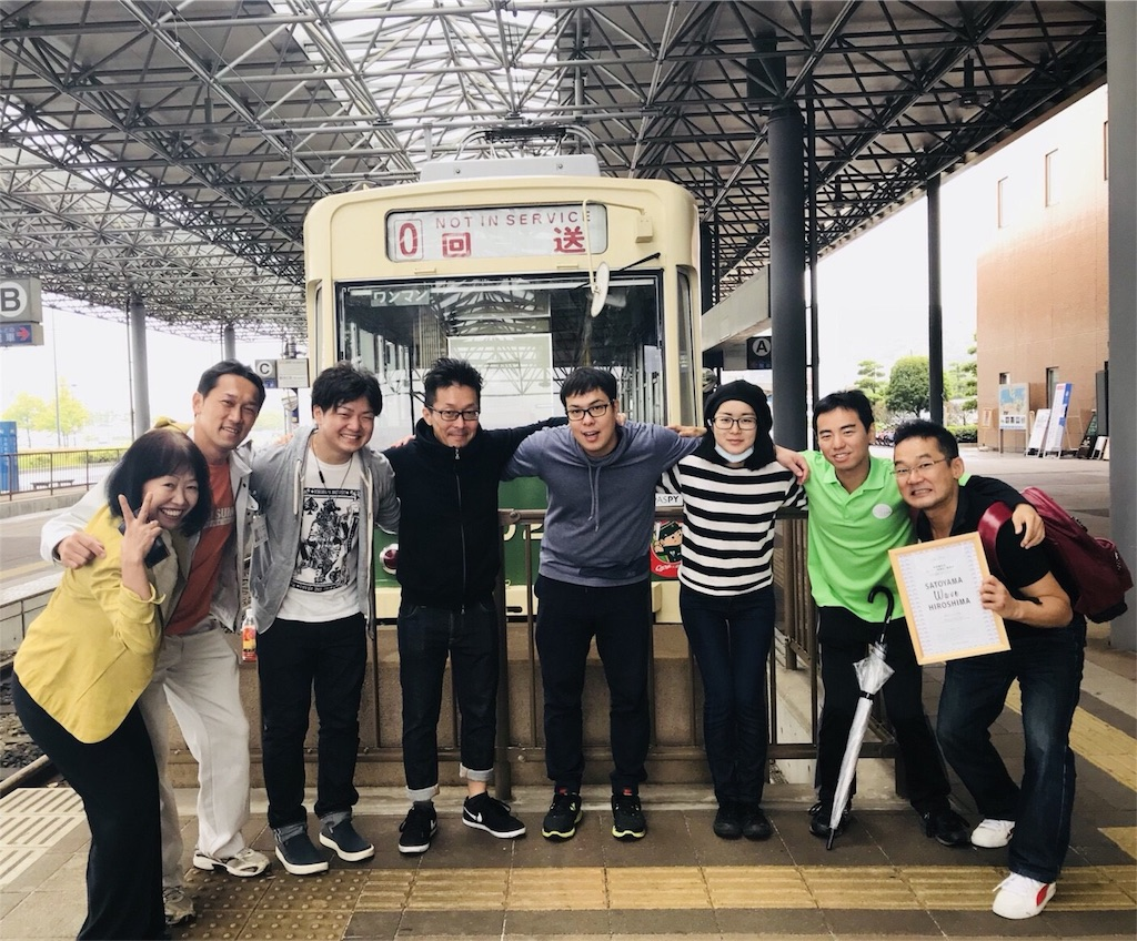 f:id:yuichi44:20171013095841j:image
