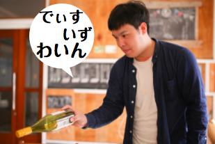 f:id:yuichi44:20171117163814p:plain