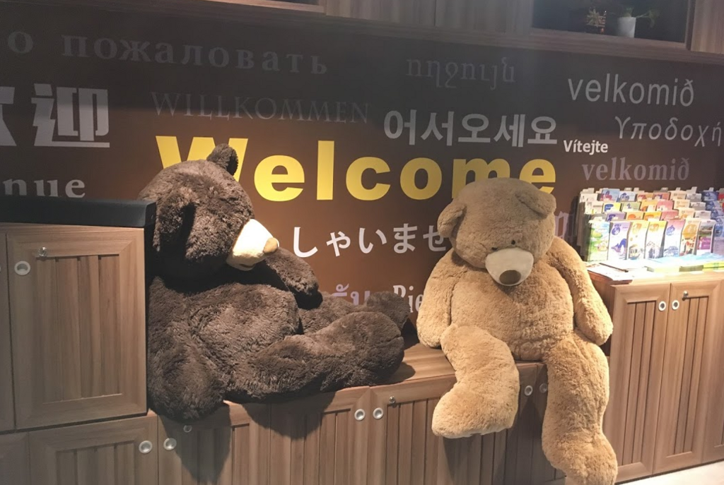 f:id:yuichi44:20180112214525p:plain