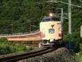 [列車]雷鳥