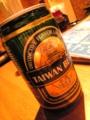 [ビール]台湾ビール