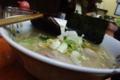 [food][ラーメン]晩酌 塩ラーメン