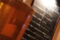 [ビール]博石館ビール 日の丸ランビック