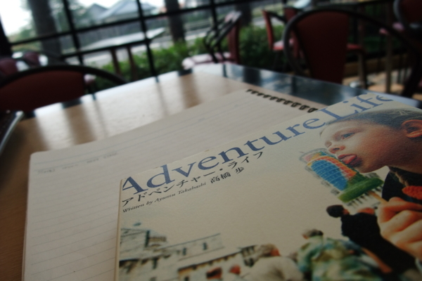 Adventure Life 高橋歩