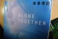 [本]ALONE TOGETHER 本多孝好