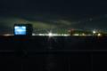 [夜景]城南島海浜公園