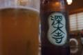 [ビール]深大寺ビール