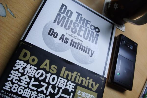 DO THE MUSEUM