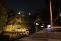 [夜景]温泉