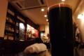 [ビール]いわて蔵ビール オイスタースタウト