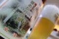 [ビール]川場ビール 湯あがり涼風(ヴァイツェン)