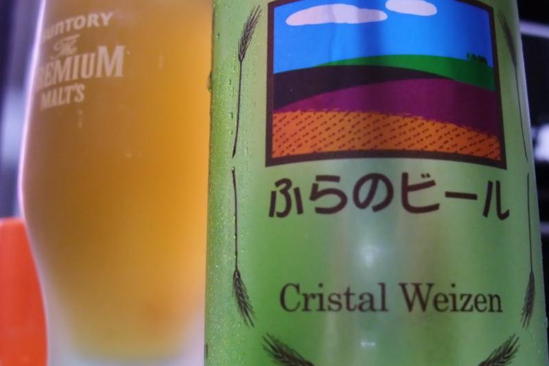 ふらのビール Cristal Weizen