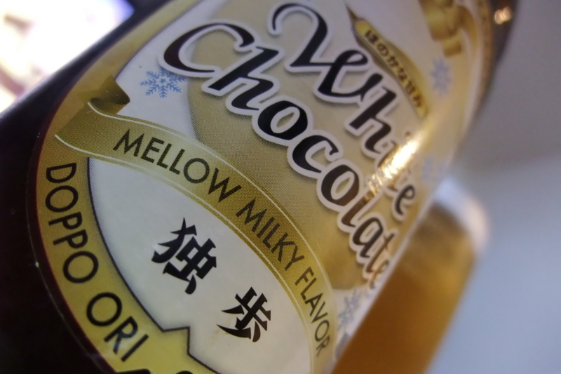 独歩 White Chocolate
