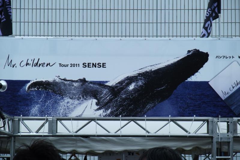 Mr.Children Tour 2011 SENSE in 横浜アリーナ