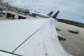 [飛行機]グアム空港