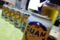 [ビール]GUAM BEER COMPANY Island Lager